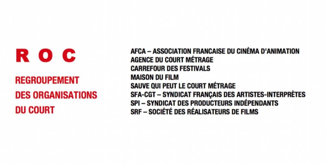 Le ROC s'inquiète de l'avenir du court métrage chez Canal+